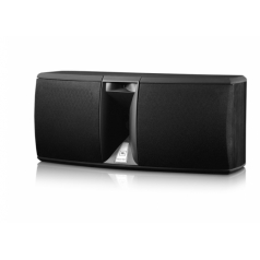 Bocina de Canal Central Project Array Series JBL Synthesis